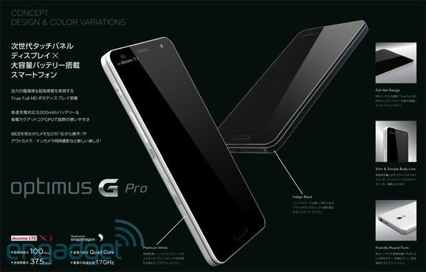 lg-optimus-g-pro-leaks-with-5-inch-1080p-hd-display-and-3-000mah-battery
